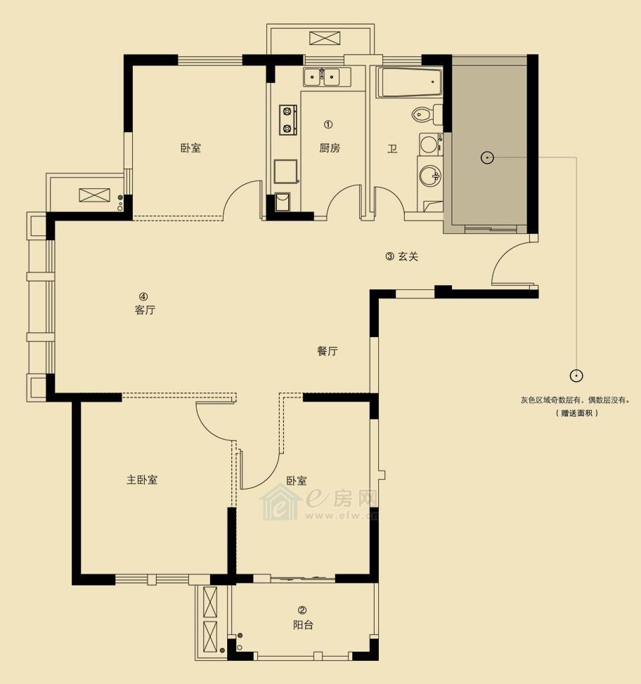 开元云龙谷 3室2厅1卫