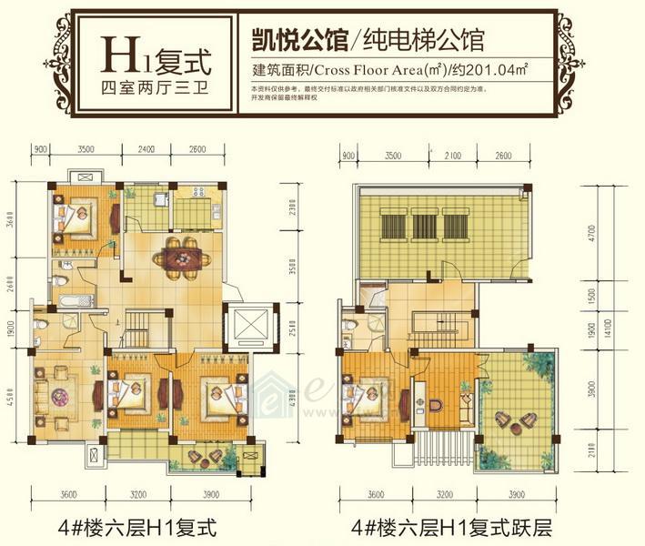 青岛凯悦中心平面图