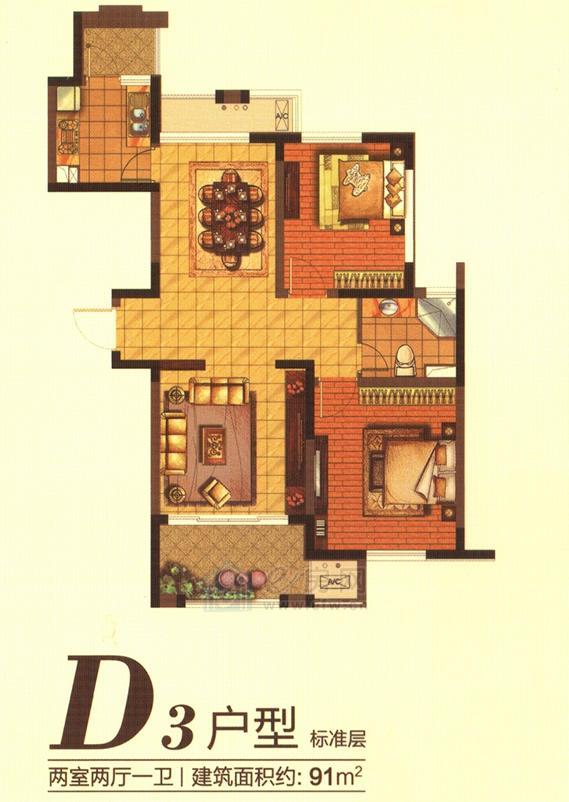 汉源国际华城D3户型2室2厅1卫约91�O