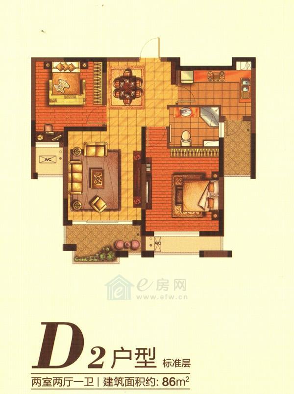 汉源国际华城D2户型2室2厅1卫约86�O