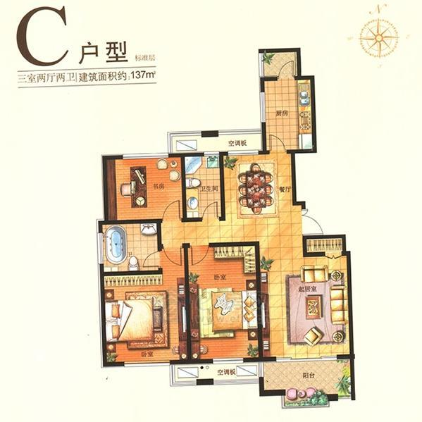 汉源国际华城C户型3室2厅2卫约137�O
