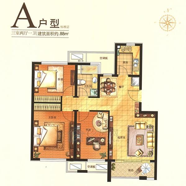 汉源国际华城A户型3室2厅1卫约88�O