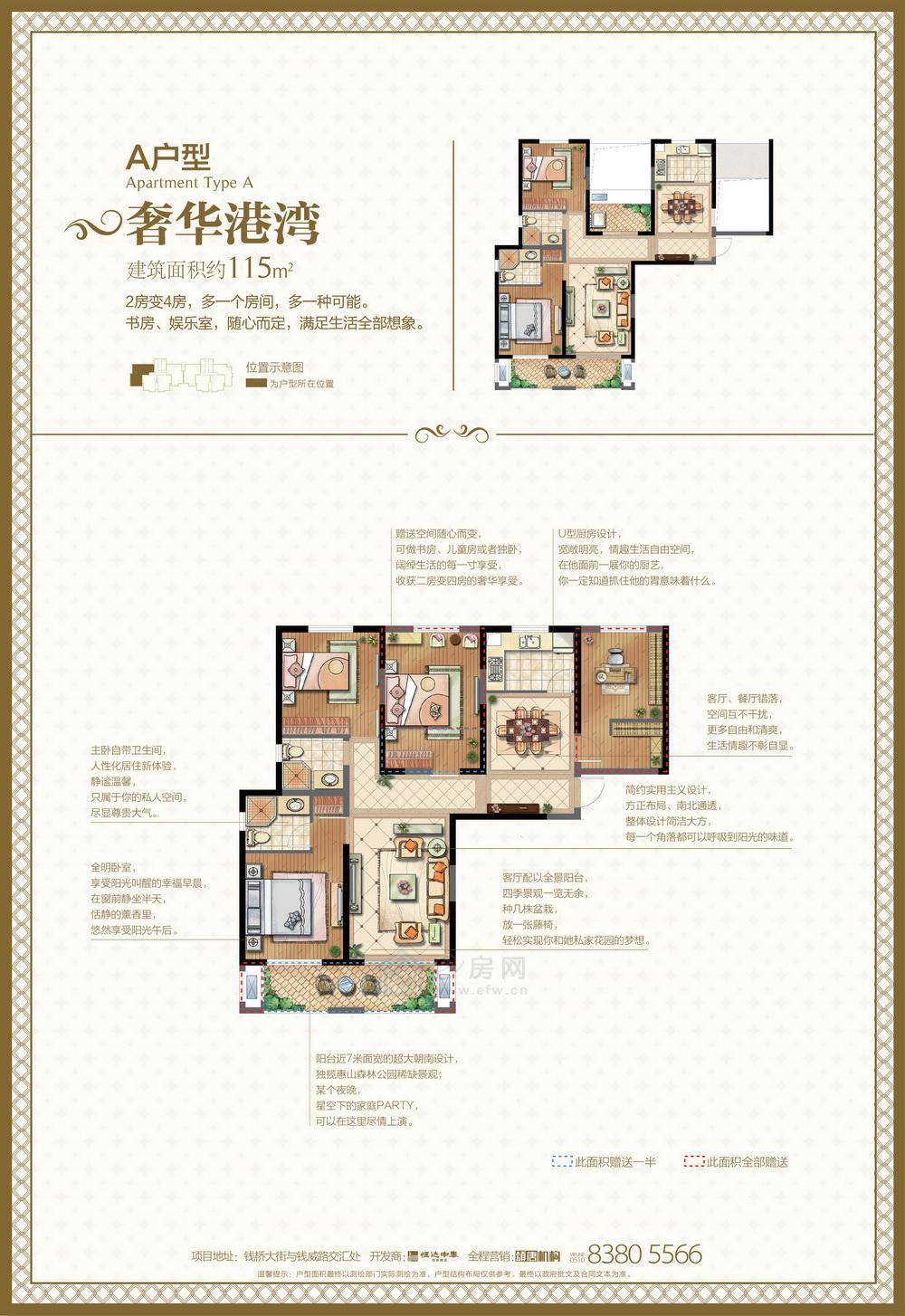 恒达·中环国际公馆,无锡恒达·中环国际公馆户型图