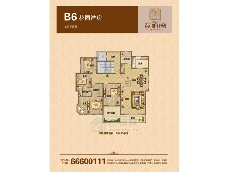 蓝柏湾花园洋房三层4室2厅2卫190.65平方米