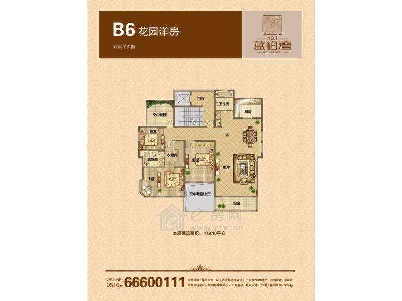 蓝柏湾花园洋房四层3室2厅2卫179.10平方米