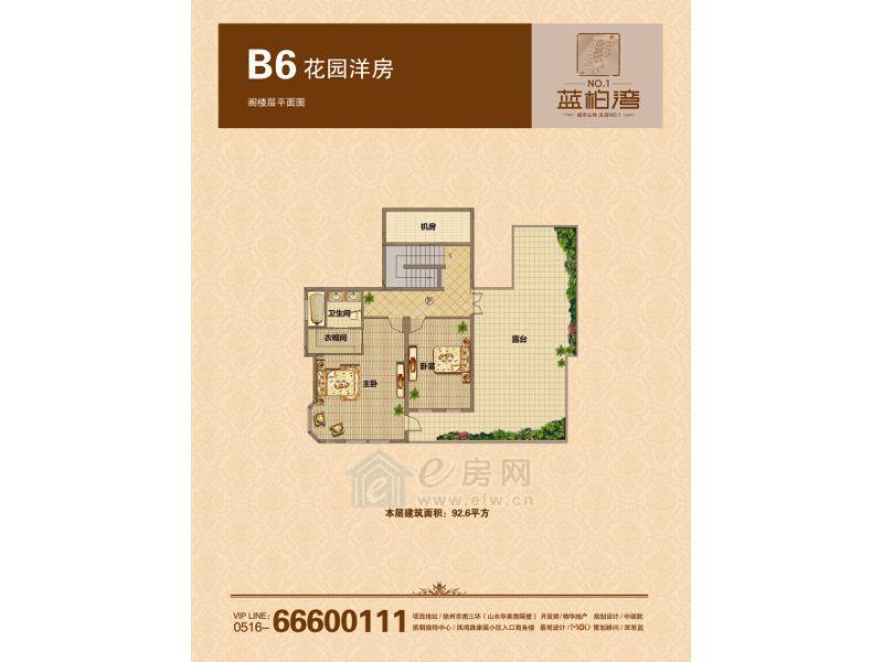 蓝柏湾花园洋房阁楼(6+1)2室1卫1露台92.6平方米