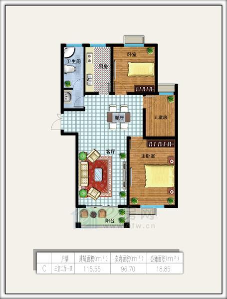 大城小院C户型3室2厅1卫