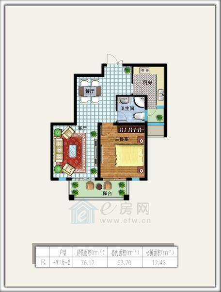 大城小院B户型1室2厅1卫