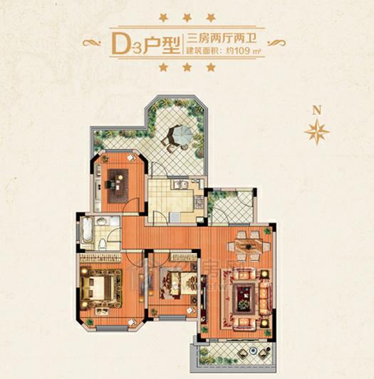 城置金色年华D-3户型三房两厅两卫