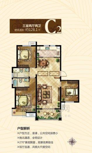 中国铁建•原香漫谷C2户型3室2厅2卫128.1平米