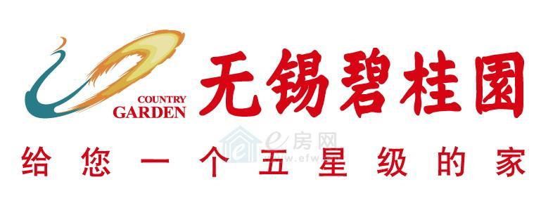 无锡碧桂园 无锡碧桂园logo