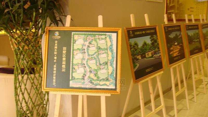 金龙湖公馆