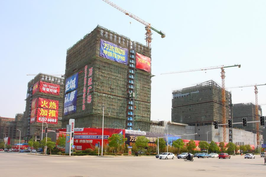 云龙万达广场