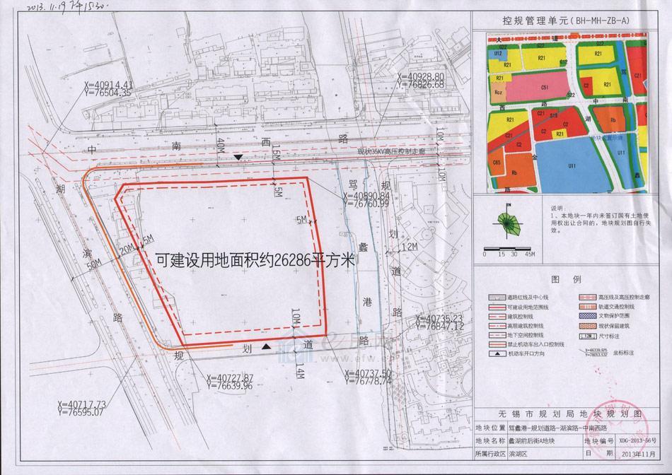 湖滨广场平面设计图